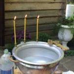 Преполовіння Святої П'ятидесятниці